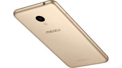 meizu m3, telefon, telefoni, Android, Meizu, m3, smartfon, smartfoni