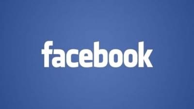 Facebook,Internet,Fejs,Društvene mreže,Face