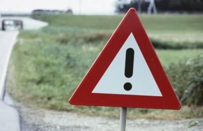 upozorenje, znak opasnosti, opasnost