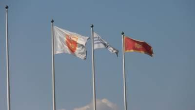 FSCG zastava fudbal stadion pod Goricom zastave