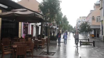 kiša Podgorica šetnja centar