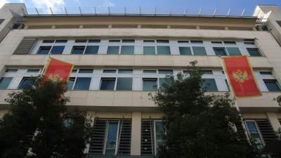 VLADA Vlada zgrada vlade