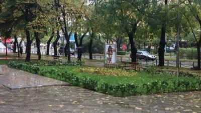 Podgorica, kiša