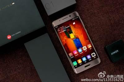 Huawei Mate 9 Pro, Huawei, Mate 9 Pro