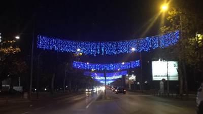 Podgorica ukrasi NG