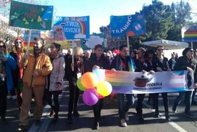 MNE pride 2017 parada ponosa lgbt