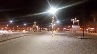 Snijeg Nikšić