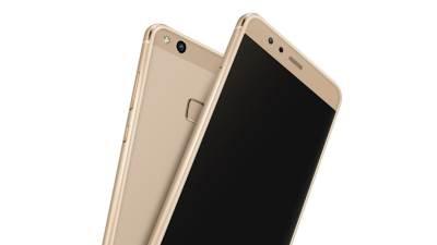 Huawei P10 Lite u Srbiji, cena, kupovina, prodaja, specifikacije, slike
