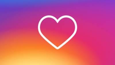 Insta, Instagram, INSTGRM, Filteri, Srce