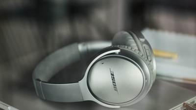 Bose, slušalice