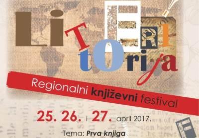 Literitorija poster
