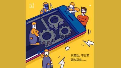 OnePlus, OnePlus 5