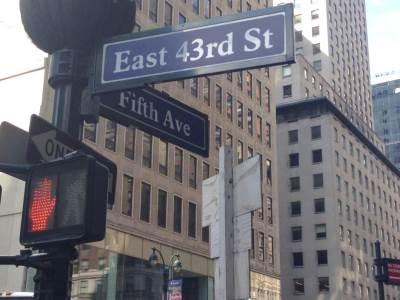 njujork, peta avenija