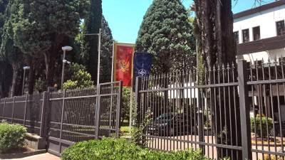 Nato zastava Crna gora