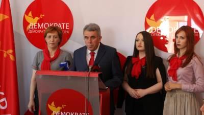 Demokrate, demokratska crna gora, gošović