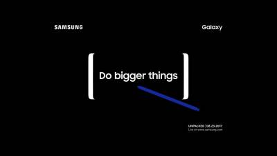 Samsung Galaxy Note 8 Unpacked 23 avgust 2017 Njujork
