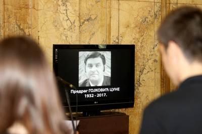 cune gojković, komemoracija
