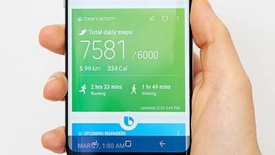 Samsung Bixby Voice u Srbiji