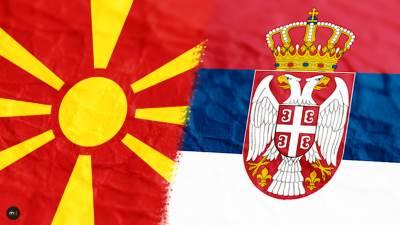 makedonija, srbija, zastave