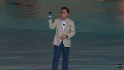 Samsung Galaxy Note 8 premijera Njujork