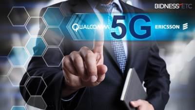 Ericsson, 5G, LTE, 4G
