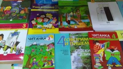 udžbenici