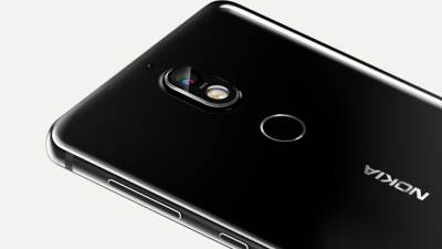 Nokia 7 cena u Srbiji