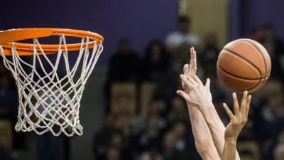 lopta obruč košarka pokrivalica
