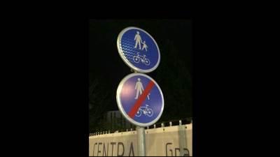 znak, saobraćajni znak