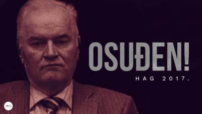 Ratko Mladić, presuda Mladiću, Haški tribunal