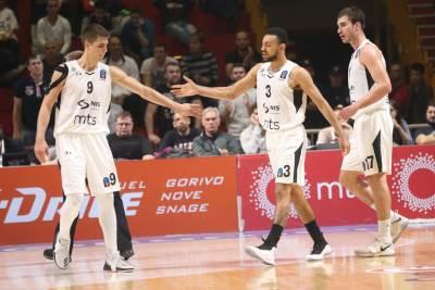 Marinković Vilijams Gos Gavrilović Partizan