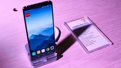 Huawei Mate 10 Pro cijena, prodaja, kupovina, premijera