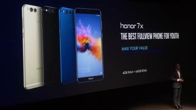 Honor 7X cijena