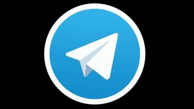 Telegram App, Telegram