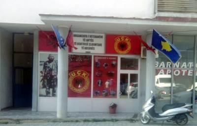 učk ovk kosovo albanci