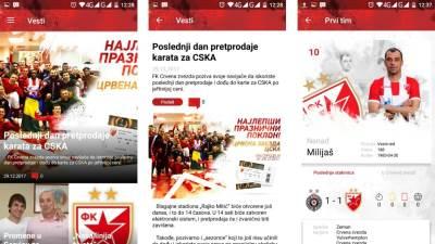FK Crvena zvezda, FK Crvena zvezda aplikacija