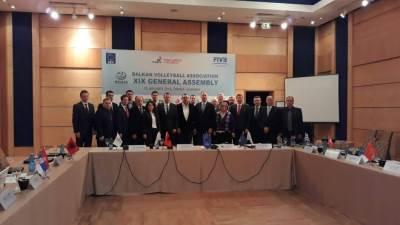 Balkanska odbojkaška asocijacija