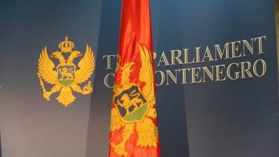 Skupština Crne Gore parlament