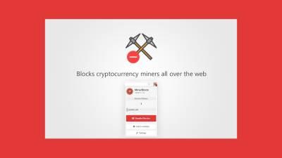 Kriptovalute Bitcoin rudarenje