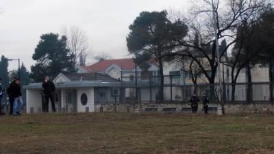 Američka ambasada
