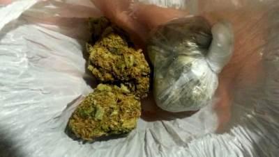 Droga, marihuana, trava, vutra