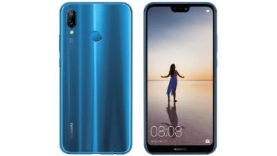 Huawei P20 cena u Srbiji, prodaja, kupovina, Huawei P20 slike, Huawei P20 premijera Pariz 27. mart