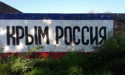 Krim, Rusija, grafit