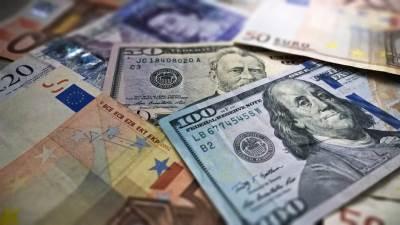novac, dolar, dolari, evro, evri, funta, funte pare keš