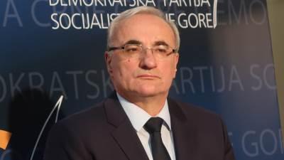 DPS Tarzan Milošević