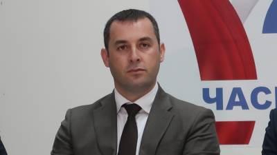 SNP Dragoslav Šćekić
