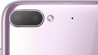 HTC Desire 12 cena u Srbiji, prodaja, kupovina i HTC Desire 12+ cena u Srbiji, prodaja, kupovina