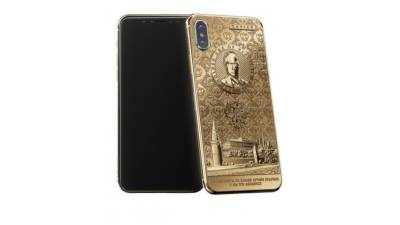 iPhone X Putin Golden Age