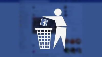 FB, Fejs, Face, Fejsbuk, Pokrivalica, Pokrivalice, Vizual, Facebook
