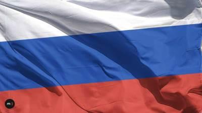 zastava, obeležje, rusija